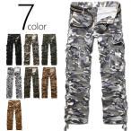 カーゴパンツ メンズ 迷彩パンツ 作業着 レディース 大きいサイズ ゆったり ミリタリーパンツ ストレート ワークパンツ ブラック 黒 迷彩柄 パンツ ccp-0012