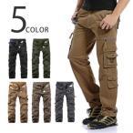 【送料無料】カーゴパンツ メンズ ワークパンツ 作業着 レディース 大きいサイズ ゆったり ミリタリーパンツ ストレート 迷彩パンツ ブラック 黒 ccp-0015