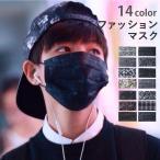 おしゃれ Black Fashion Mask 黒マスク 175*9.5cm 5枚set メンズ レディース cmk-0001