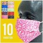 Colorful Fashion Mask カラフルマスク 180*9.5cm 5枚組 メンズ レディース ユニセックス おしゃれ ガーゼマスク 黒マスク ブラックマスク cmk-0002