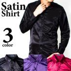 サテンシャツ 長袖 メンズ サテン シャツ ブラウス トップス ドレス 光沢 スリム 細身 Yシャツ カッター おしゃれ cms-0001