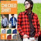 長袖 チェック シャツ メンズ レディース カジュアル ボタンシャツ 長袖シャツ 大きいサイズ ユニセックス 柄 綿 トップス cms-0009