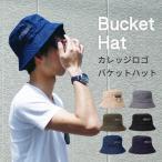 無地&迷彩柄 UCLA バケットハット キャップ 帽子 メンズ レディース ユニセックス hat-0003