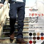 Red-Mohican カーゴパンツ メンズ ワークパンツ 作業着 レディース 大きいサイズ ゆったり ミリタリーパンツ ストレート ブラック 黒 パンツ rcp-0001