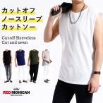 ノースリーブ Tシャツ メンズ 無地 タンクトップ カットソー インナー ロング丈 ビッグ rmh-0006