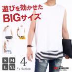 裾切替 ノースリーブ Tシャツ メンズ ビッグ タンクトップ カットソー ロング 送料無料 rmh-0008