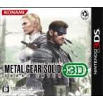 (3DS)メタルギア ソリッド スネークイーター 3D(新品)(取り寄せ)