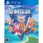 (PS4)聖剣伝説3 トライアルズ オブ マナ(新品)(2020年4月24日発売)
