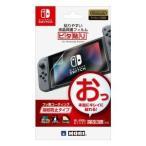 ショッピングswitch (Switch)貼りやすい液晶保護フィルム ピタ貼り for Nintendo Switch 指紋防止タイプ(新品)(取り寄せ)