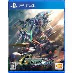 (PS4)SDガンダム ジージェネレーション クロスレイズ(新品)