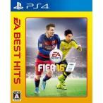 (ネコポス送料無料)(PS4)FIFA16(EA BEST HITS)(新品)