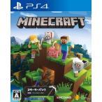 (PS4)Minecraft Starter Collection マインクラフトスターターコレクション(新品)