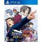 (PS4)逆転裁判123 成歩堂セレクション(新品)(取り寄せ)
