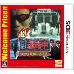 ショッピング3ds (3DS)超・逃走中 あつまれ!最強の逃走者たち Welcome Price(新品)