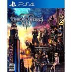 (PS4)キングダムハーツ3(新品)(2019年1月25日発売)