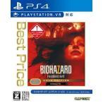 (PS4)バイオハザード7 レジデントイービル ゴールドエディショングロテスクVer.(Best Price)(新品)(取り寄せ)