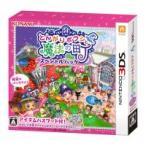 ショッピング3DS (3DS)とんがりボウシと魔法の町 スペシャルパック(新品)