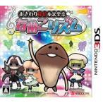 (ネコポス送料無料)(3DS)おさわり探偵 小沢里奈 なめこリズム(新品)