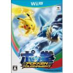 (WiiU)ポッ拳 POKKEN TOURNAMENT(新品)(取り寄せ)