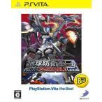 (ネコポス送料無料)(PSVita)地球防衛軍3 PORTABLE (PlayStationVita the Best)(新品)(取り寄せ)