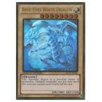 遊戯王 英語版・北米版 黄 BLUE-EYES WHITE DRA(GhostGR)(青眼の白龍)(ホロ面スレキズ少し有)