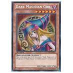 茶 DARK MAGICIAN GIRL(S)(1st)(ブラックマジシャンガール)