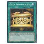 遊戯王 英語版・北米版 緑 GOLD SARCOPHAQUS(N)(1st)(封印の黄金櫃)(LCYW)