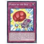 ファミコンくん本店 Yahoo!店で買える「ピ PUNCH-IN-THE-BOX(N(1st(びっくり箱」の画像です。価格は11円になります。