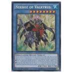 遊戯王 英語版・北米版 青 NEKROZ OF VALKYRUS(S)(1st)(ヴァルキュルスの影霊衣)(スレキズ有)