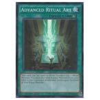 緑 ADVANCED RITUAL ART(SR)(1st)(高等儀式術)