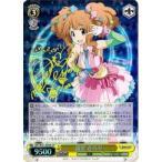 ヴァイス ¥3240円お買い上げパックプレゼント中! IMC(1)黄 諸星 きらり(SP)(W41-004SP)