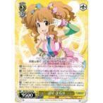 ヴァイス ¥3240円お買い上げパックプレゼント中! IMC(1)黄 諸星 きらり(RR)(W41-004)