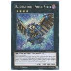 遊戯王 英語版・北米版 黒 RAIDRAPTOR-FORCE STRIX(S)(1st)(RR-フォース・ストリクス)