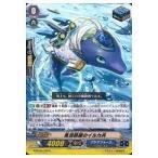 イルカのイルカくんの画像