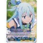 ファミコンくん本店 Yahoo!店で買える「KS(1青 '謝罪の要求'アクア(C(W49-093」の画像です。価格は21円になります。