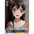 ファミコンくん本店 Yahoo!店で買える「BD(1青 女子高生 たえ(C(W47-104」の画像です。価格は21円になります。