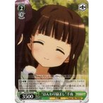 ファミコンくん本店 Yahoo!店で買える「GU(2緑 'ほんわり励まし' 千夜(U(W57-019」の画像です。価格は32円になります。