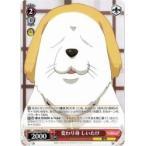 ファミコンくん本店 Yahoo!店で買える「LSS(2赤 変わり身 しいたけ(U(W53-051」の画像です。価格は32円になります。