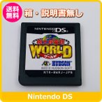 DS 桃太郎電鉄WORLD 【箱・説明書無し】