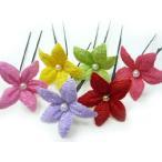 和風ちりめん髪飾り オニピン スターの花 1輪 ヘアーアクセサリー 正月 成人式 七五三