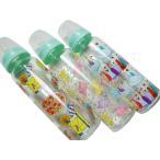 fafa 「BEEBEEガラス製ほ乳瓶」(FREE)