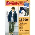 【値下げ&送料無料!】BLUECROSS「2016新春福袋16,200円セット」(130-170cm)