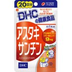 DHC アスタキサンチン 20日分 20粒 メール便 送料安