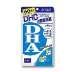 ショッピング安 DHC DHA 60日分 240粒 メール便 送料安