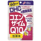 DHC コエンザイムQ10 包接体 60日分 120粒 【メール便代引不可】 送料安