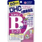 DHC ビタミンB ミックス 120粒 60日分 メール便 送料安