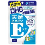 DHC 天然ビタミンE(大豆) 60粒 60日分 メール便 送料安