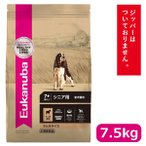 (正規品)ユーカヌバ 7歳以上用 ラム&ライス シニア(超小粒)7.5kg