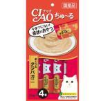(正規品)いなばペット チャオ)ちゅーる まぐろ&タラバガニ(14g*4本)  (12600050)
