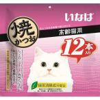 (正規品)いなばペット 焼かつお 高齢猫用 12本   (12600065)